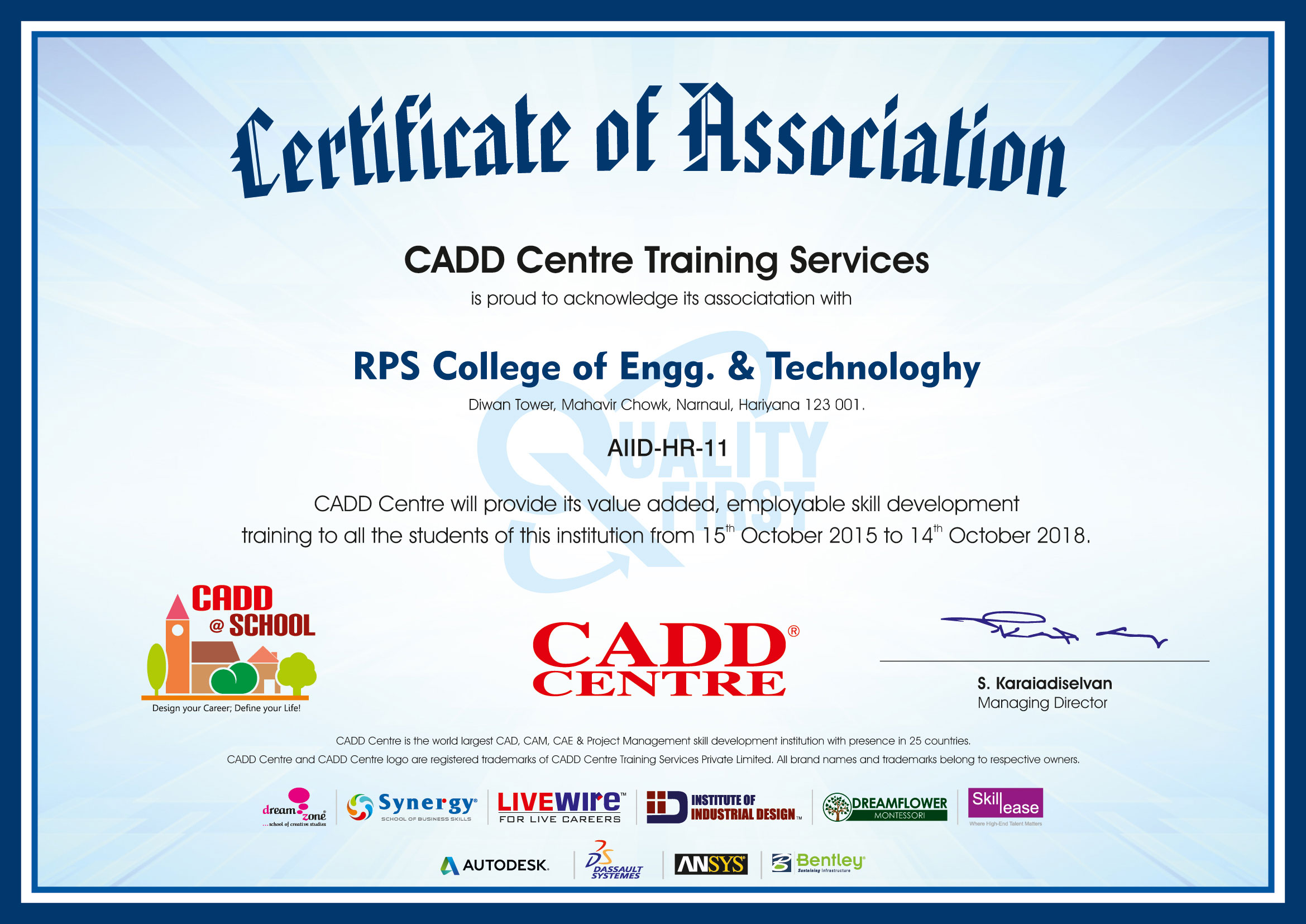 Rps_College_Engg