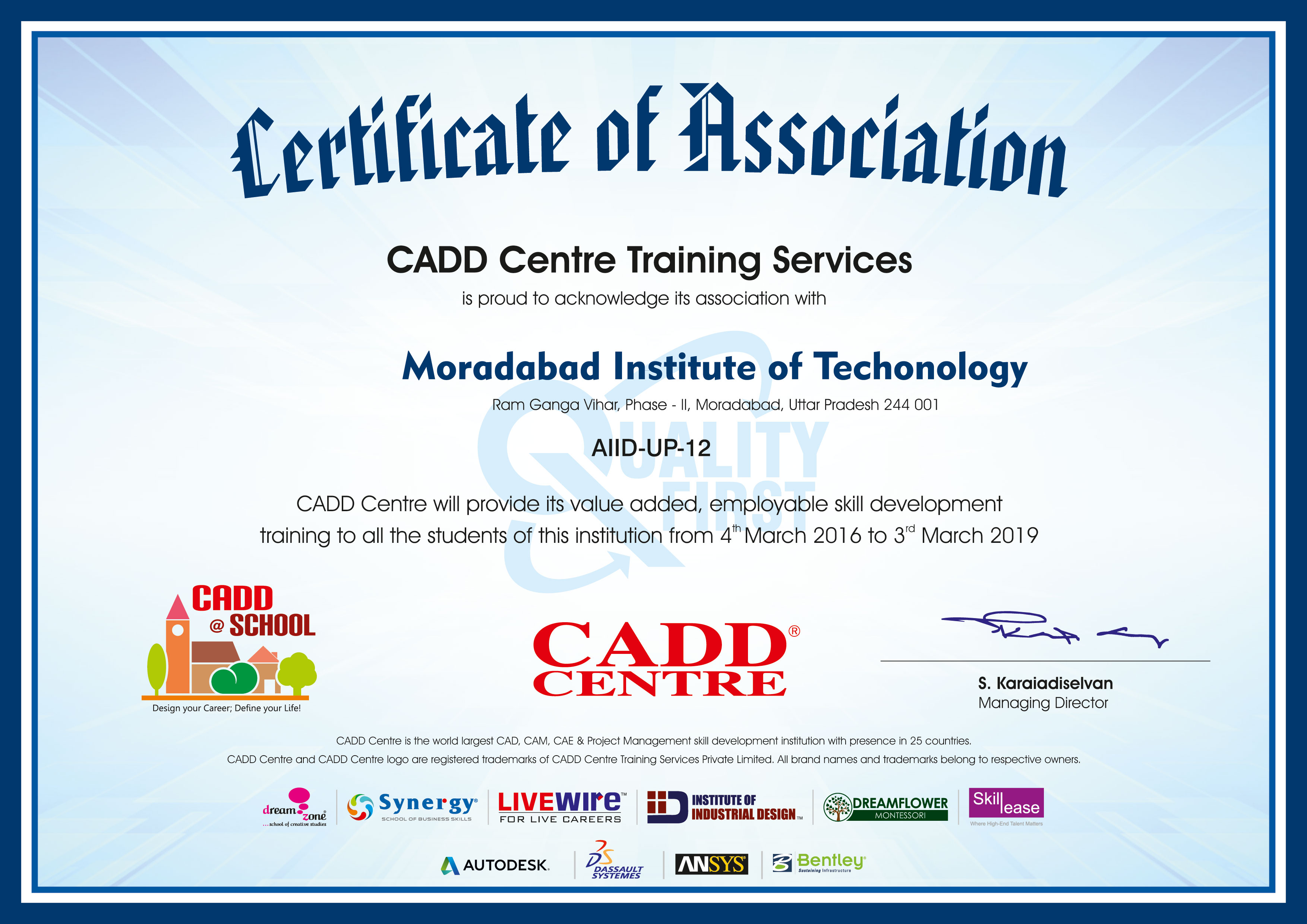 Moradabad_Institute_Techonology