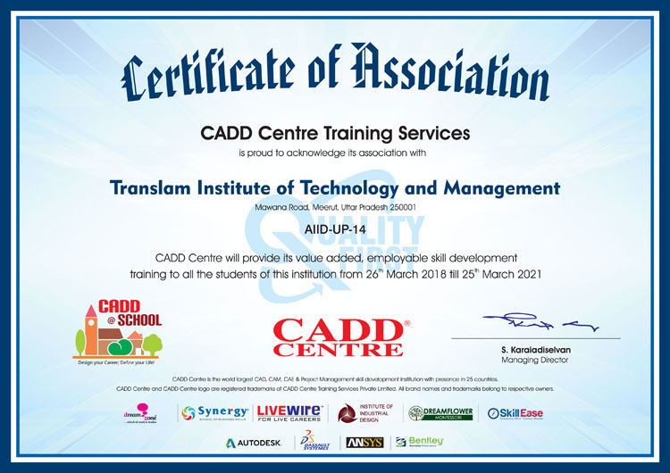 Translam_Institute_Technology