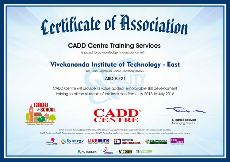 Vivekananda_Institute_Technology_East